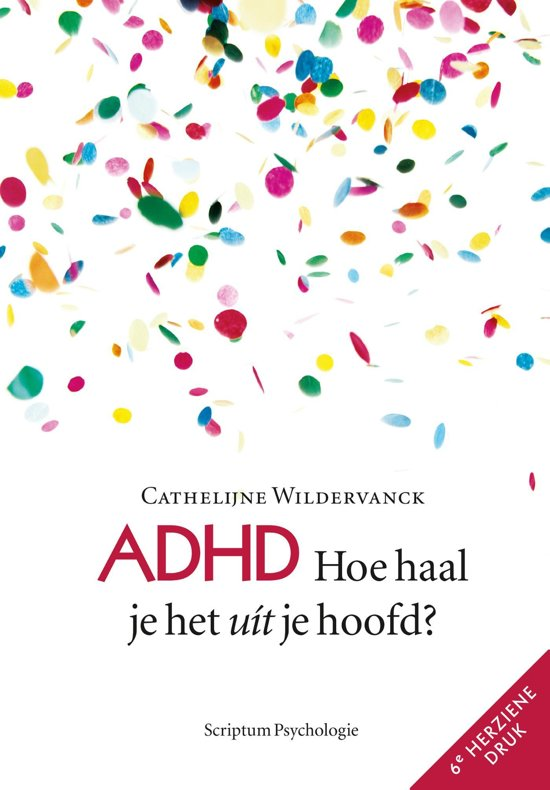 ADHD E-book