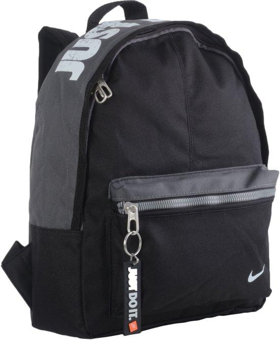 2afe0762e29 bol.com | Nike - Kleine Rugtas - zwart/grijs/wit - kinderen