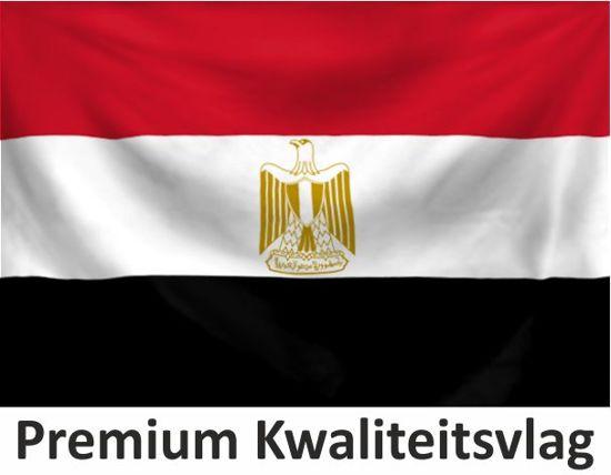 bol egyptische vlag egypte 40x60cm