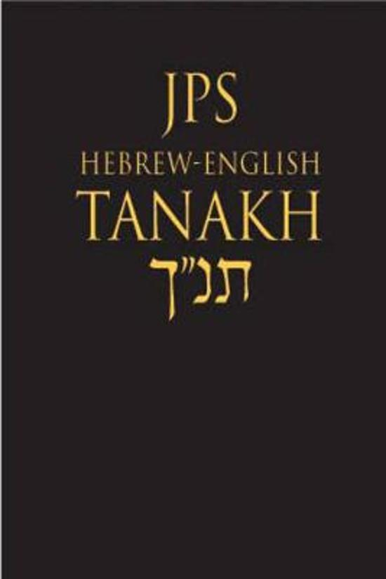 JPS Hebrew-English TANAKH, Pocket Edition (black)