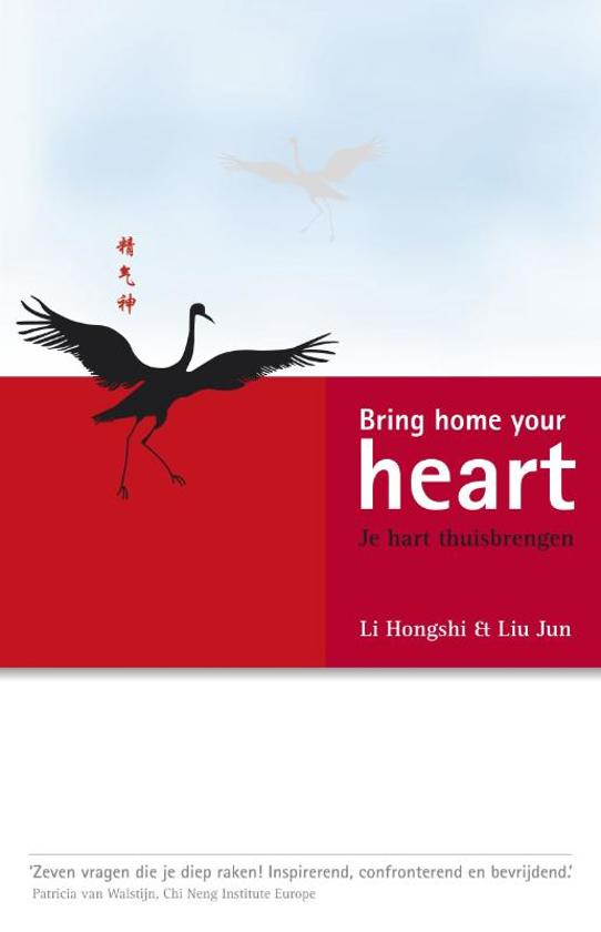 Bring home your heart