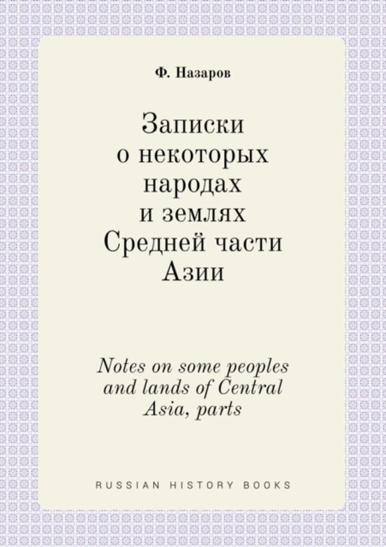 Notes on Some Peoples and Lands of Central Asia, Parts