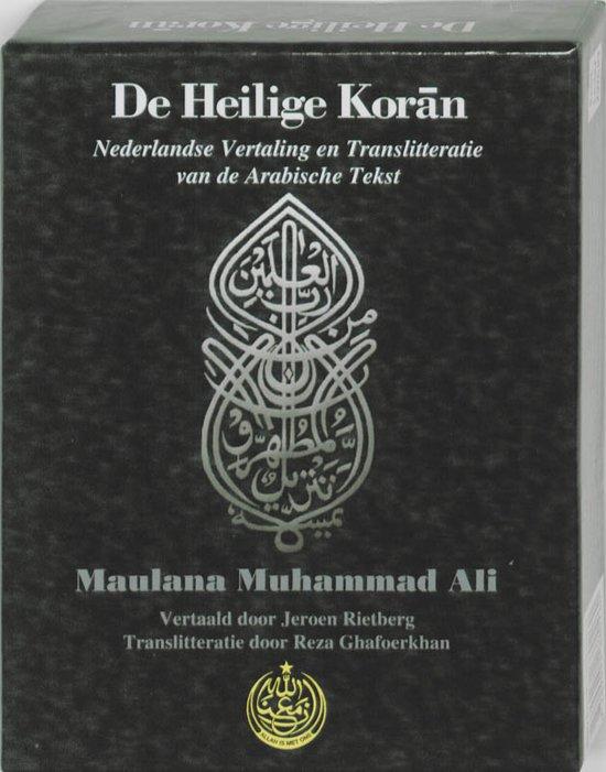 De Heilige Koran luxe pocket uitgave in gift box met Nederlandse tekst en translitteratie