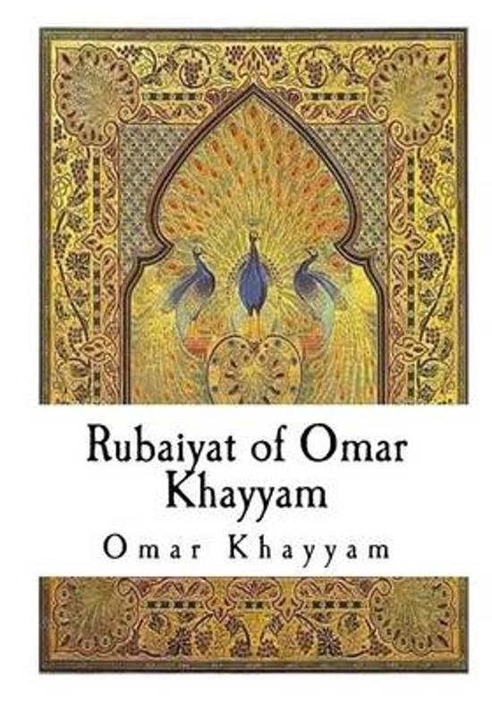 rubaiyat poem meaning