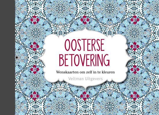 Oosterse betovering - none |