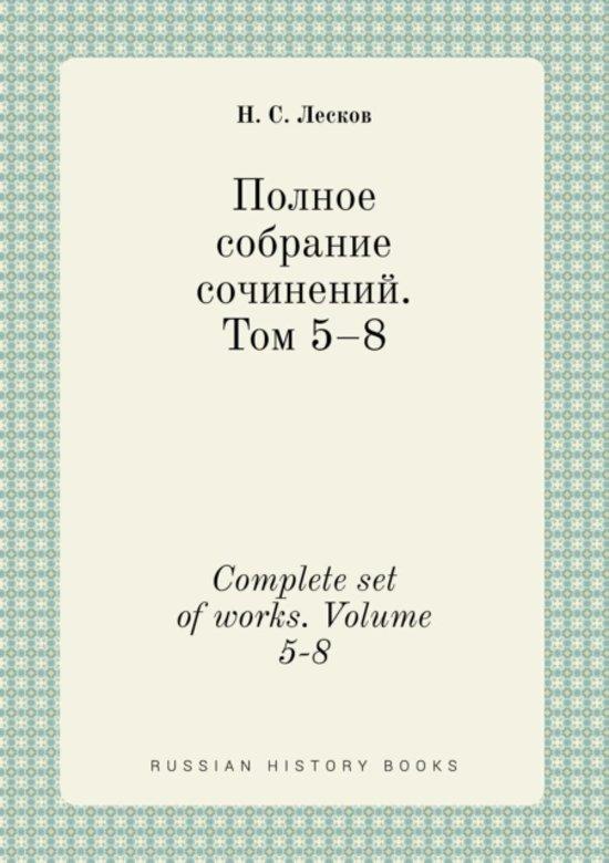 Complete Set of Works. Volume 5-8