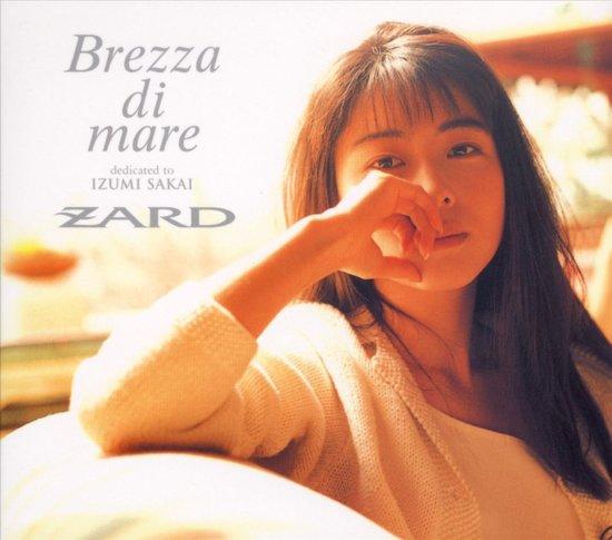 Brezza Di Mare: Dedicated to Izumi Sakai