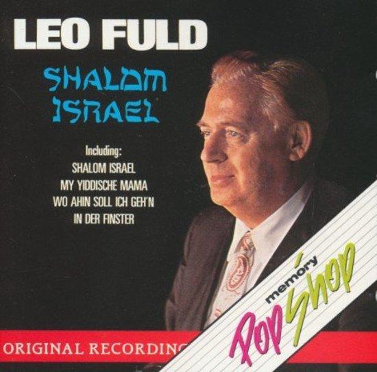 Shalom Israel - Leo Fuld