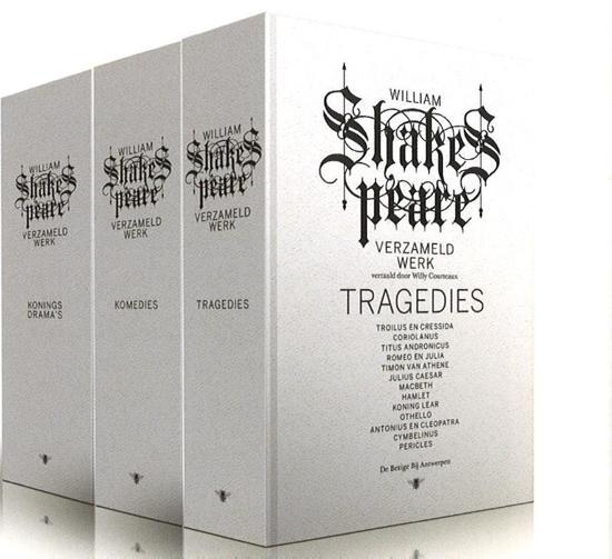 Boek cover Verzameld werk van William Shakespeare (Hardcover)