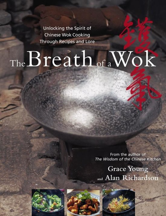 Breath of a Wok