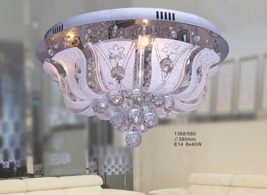 Gizem Glory Junior Led plafonniere lamp met mp3 speler van CItak kopen ...