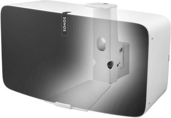 Cavus - CMP5HW - Muurbeugel voor Sonos Play 5 - Horizontaal - Draaibaar - Wit in Loenhout