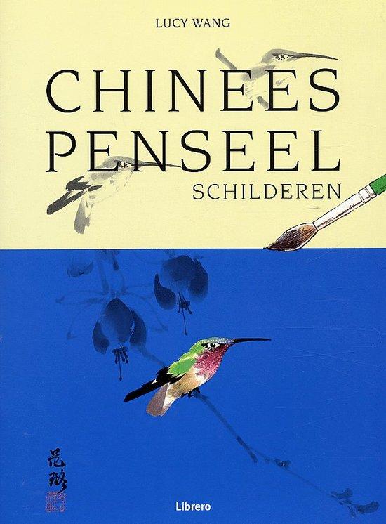 Cover van het boek 'Chinees penseelschilderen'
