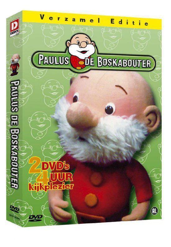 bol | paulus de boskabouter (dvd) | dvd's