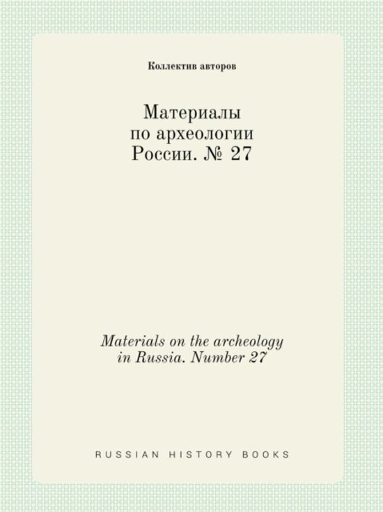 Materials on the Archeology in Russia. Number 27
