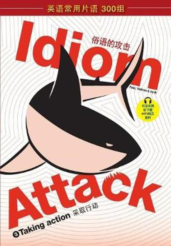 Idiom Attack Vol. 3 - Taking Action (Sim. Chinese)