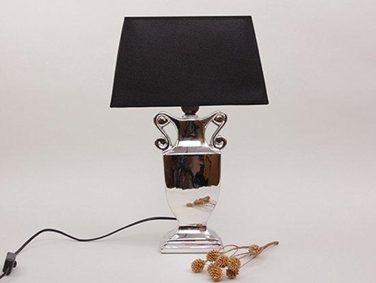 Bol loods tafellamp rio cm zilver met zwarte kap