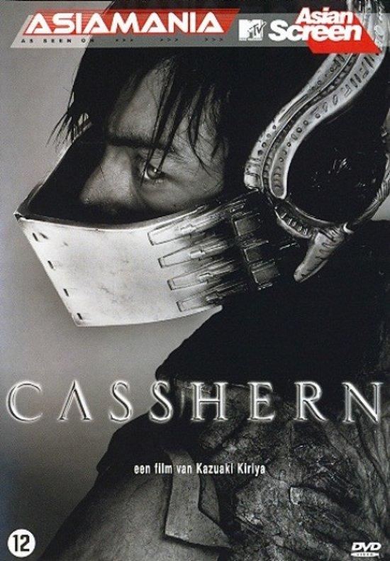Cover van de film 'Casshern'
