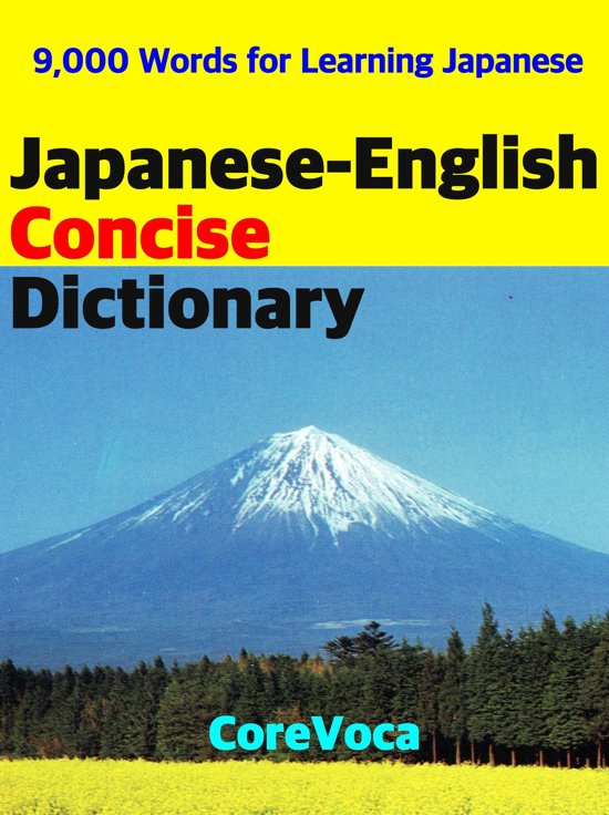 Japanese-English Concise Dictionary