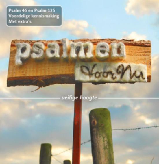 Psalm voor Nu 2 track cdsingle icl. muziekzetting en voordeelbonnen. - nvt pdf epub