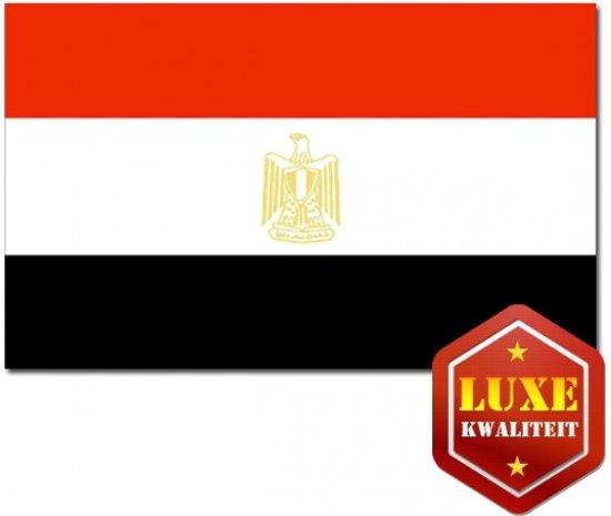 bol luxe vlag egypte