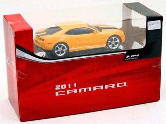 Chevrolet Camara - Bestuurbare auto