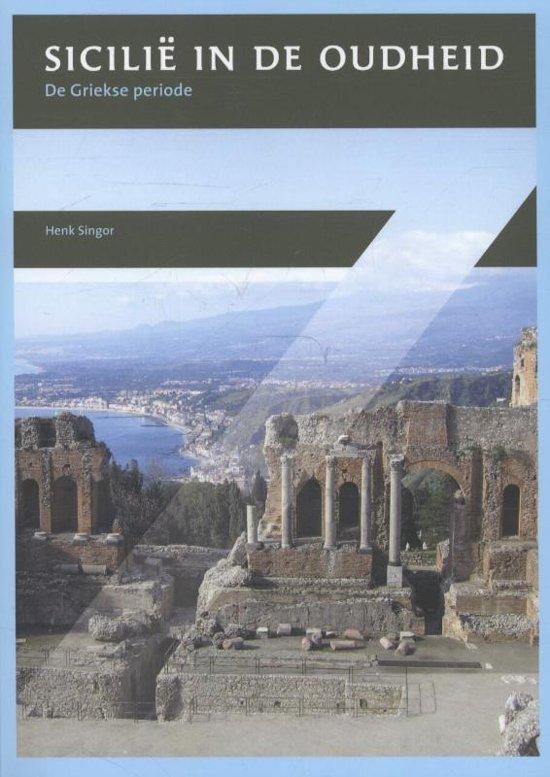 Zenobia 2 - Sicilie in de oudheid
