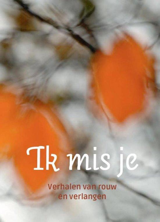 Verrassend bol.com | Ik mis je | 9789023970743 | Aart Mak | Boeken OO-87