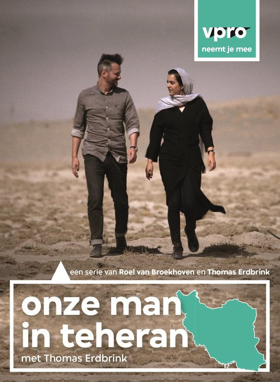 DVD: Onze man in Teheran (seizoen 1) cover