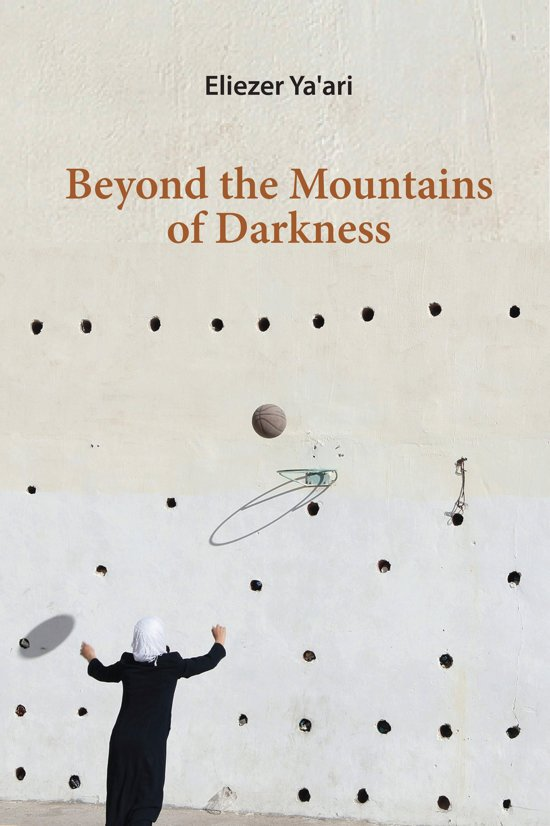 Beyond the Mountains of Darkness