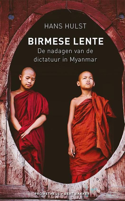 Birmese lente