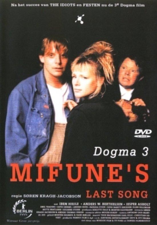 Mifune S Last Song