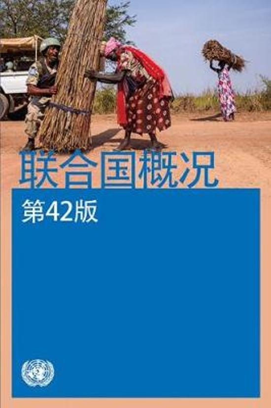 Basic Facts about the United Nations (Chinese Edition)