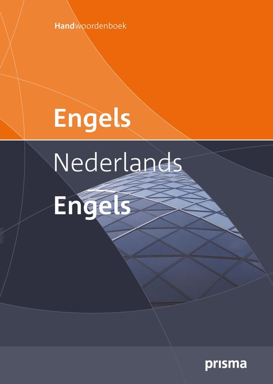 Verify an English-Dutch translation