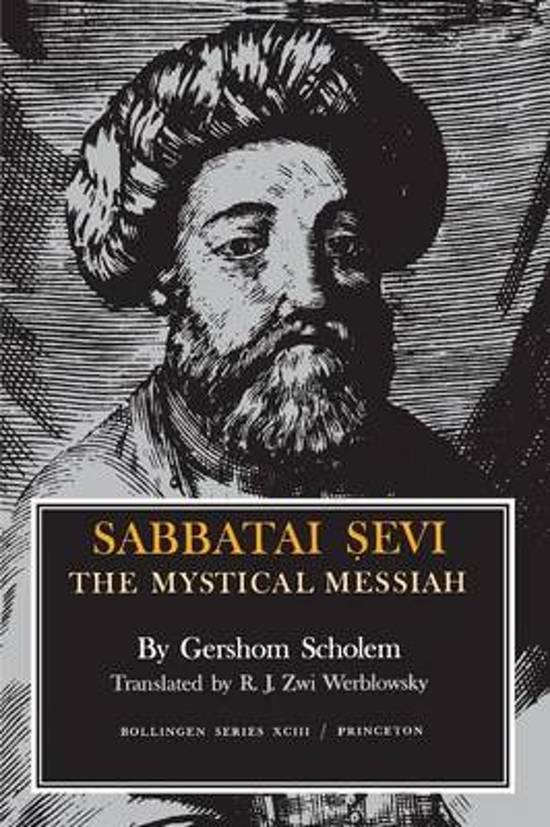 zohar the book of splendor scholem gershom