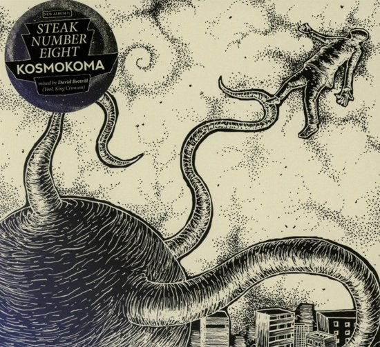 Kosmokoma