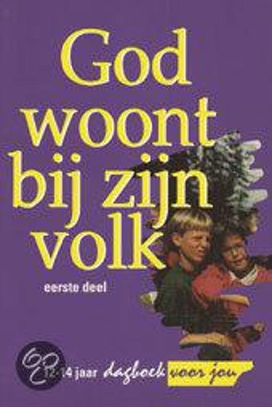 God woont bij zijn volk 1 - Elise G. van der Stouw pdf epub