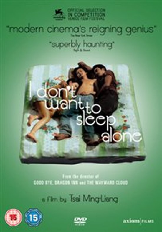 Bolcom I Dont Want To Sleep Alone Dvd Dvds