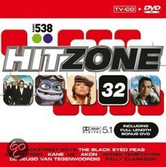 Hitzone 32 (inclusief bonus-DVD)