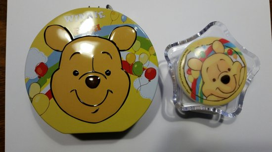 Winnie the Pooh Set fancy