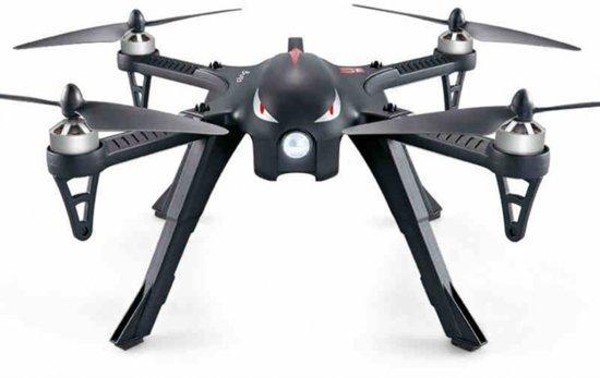 Beste bol.com | MJX Bugs 3 Brushless Drone, MJX | Speelgoed HY-68
