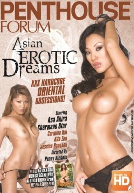 Erotic dreams dvd Asian