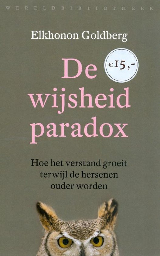 De wijsheidsparadox