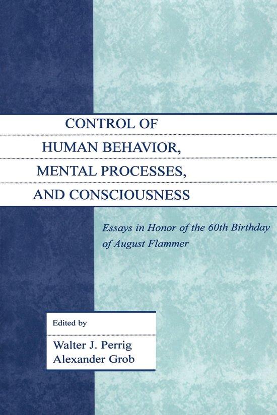 Human behavior essay