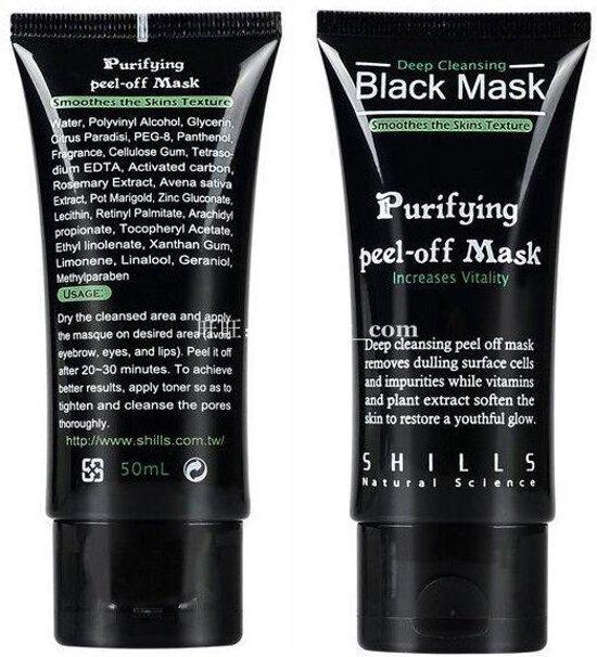 blackhead masker pilaten