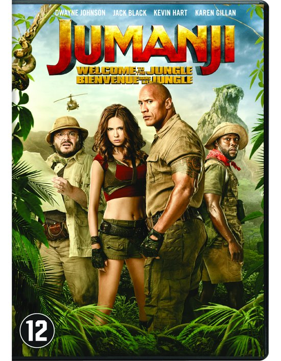 DVD cover van Jumanji: Welcome To The Jungle