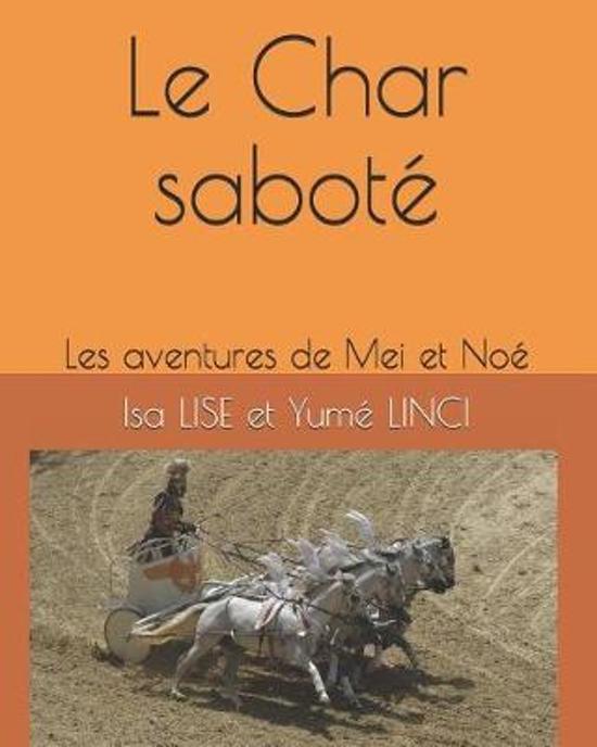 Le Char Sabot