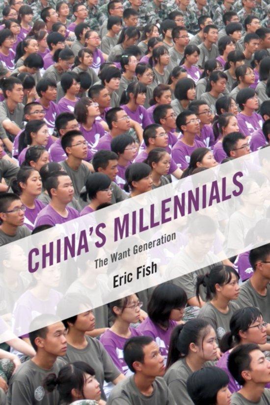 China's Millennials