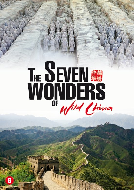 Cover van de film '7 Wonders Of Wild China'