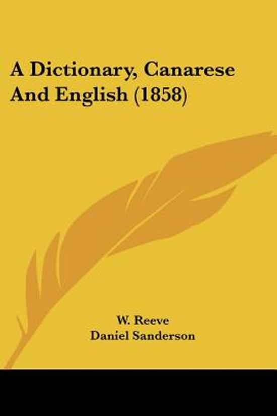 A Dictionary, Canarese and English (1858)